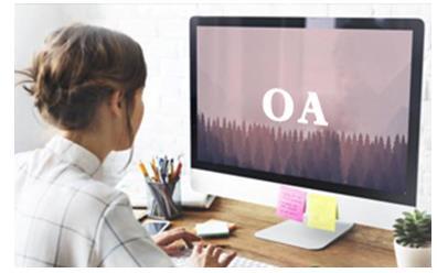 移动办公oa为企业异地办公架起了沟通桥梁