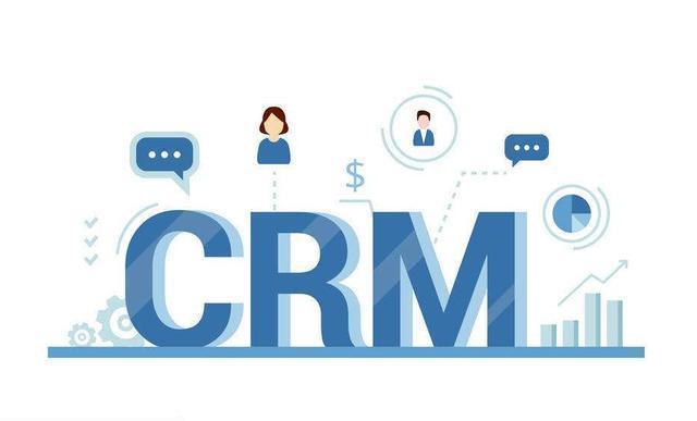 解析CRM管理系统的几大特征