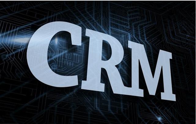 CRM系统有哪些功能?