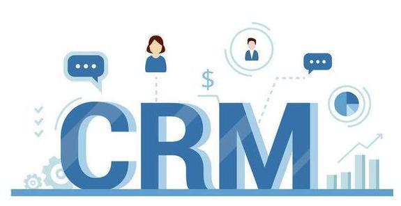 CRM软件对公司的管理人员有什么作用