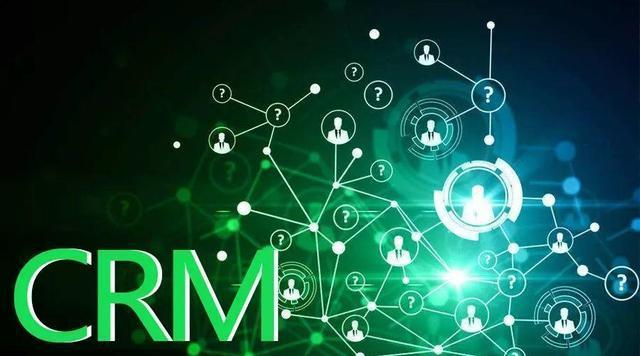 客户管理软件对企业有什么作用
