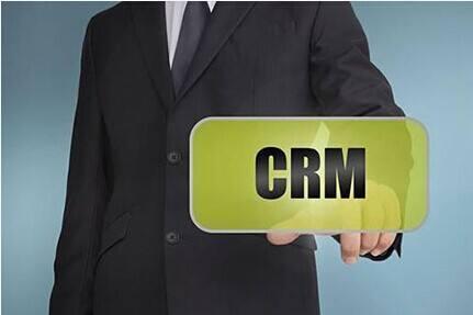 使用CRM项目可以给企业带来什么