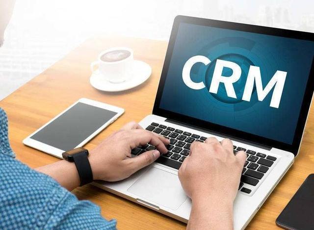 分析CRM软件怎样实现客户关系管理终极目标