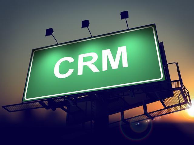 公司CRM系统的特点主要包括哪些?