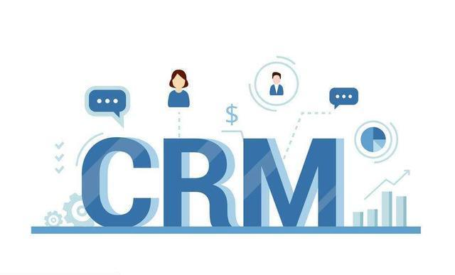 如何使用CRM软件促进客户与公司之间的关系