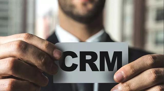 CRM是否有助于公司的客户管理