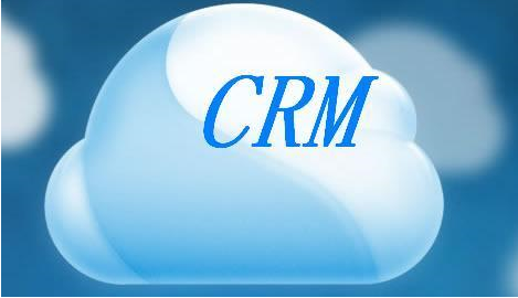 怎样去展开CRM项目