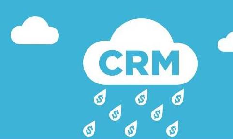 市面上的CRM是怎样归类的
