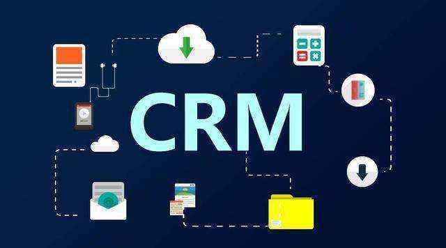 运用CRM软件利于提升您的销售收益